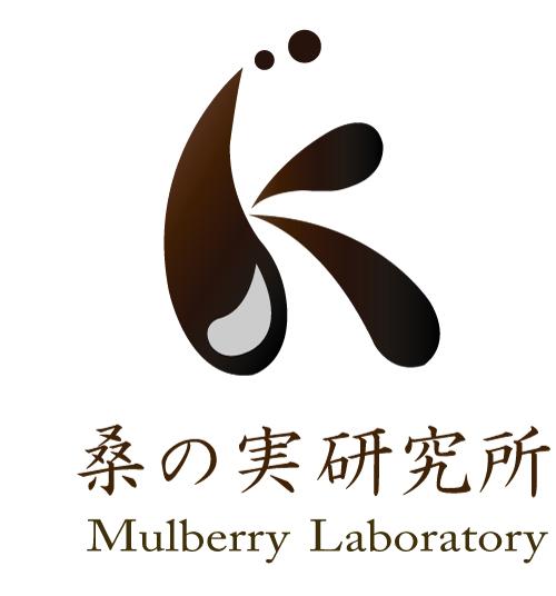 桑の実研究所 ロゴ